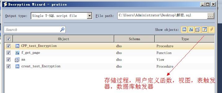 网狐荣耀MSSQL破解系统存储过程加密的SQL代码