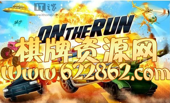 On the run/Unity3D/赛车源码
